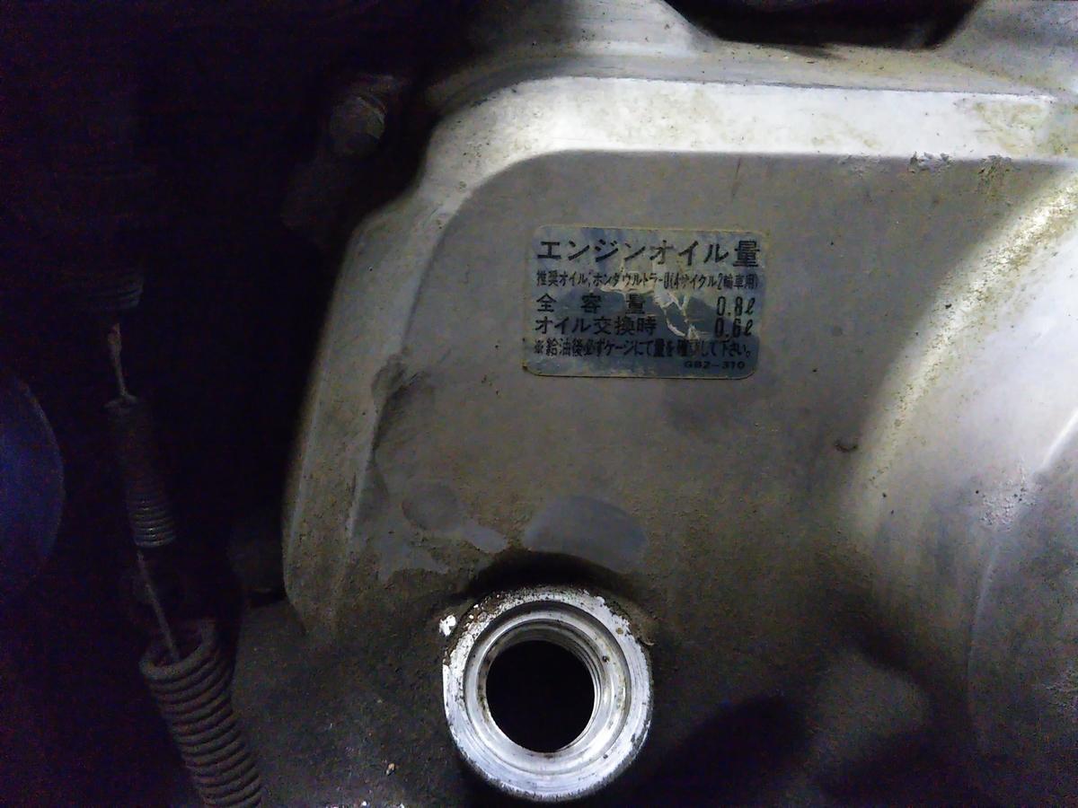 f:id:baikuyadaisuke1:20201019213619j:plain