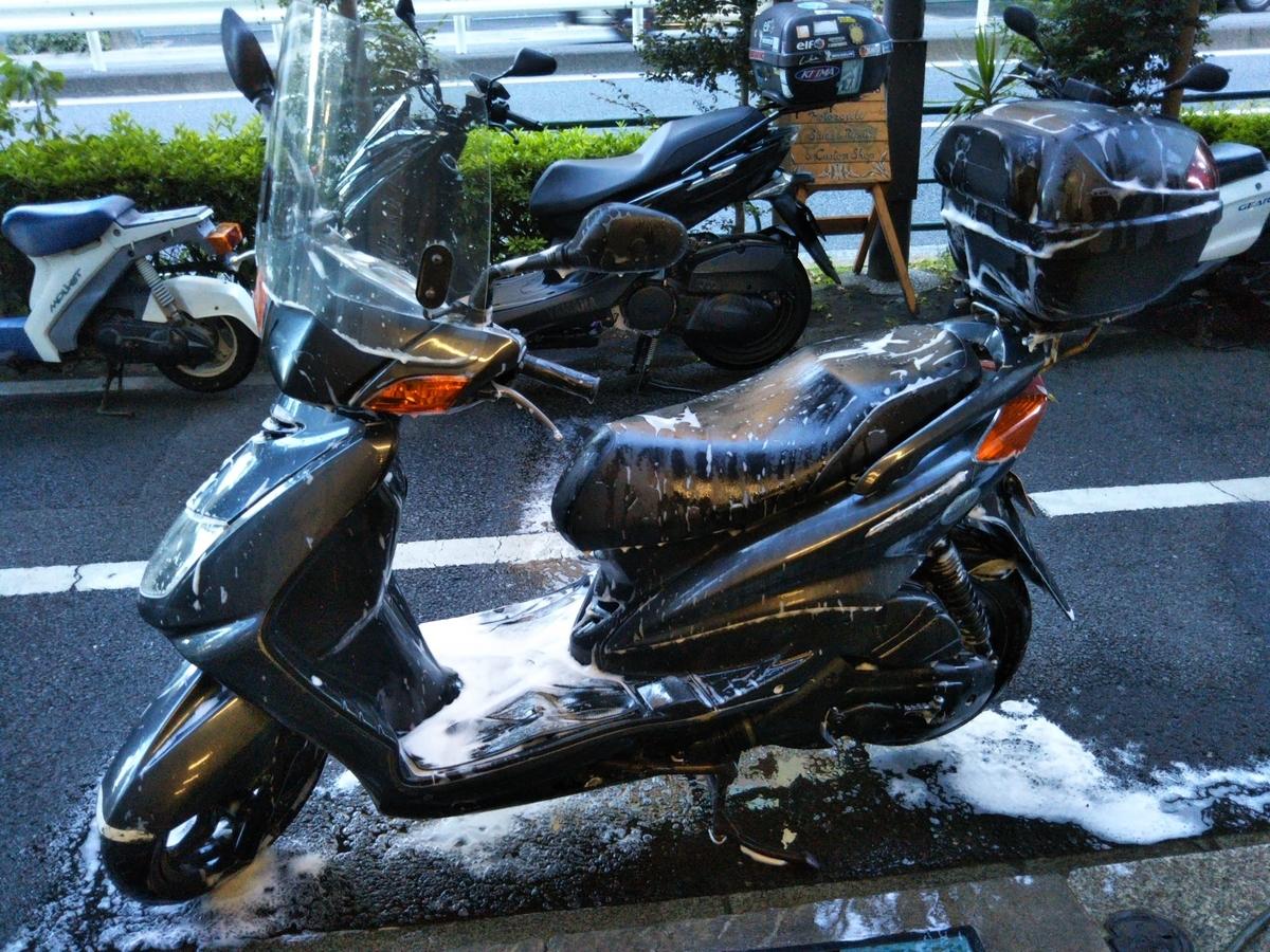 f:id:baikuyadaisuke1:20201106214050j:plain