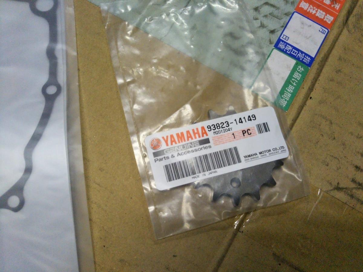 f:id:baikuyadaisuke1:20210507210005j:plain