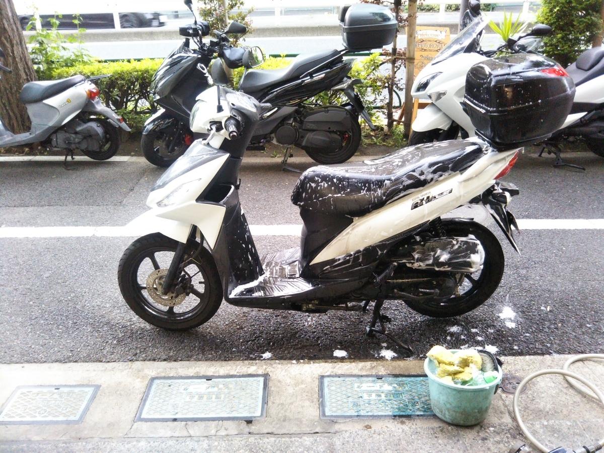 f:id:baikuyadaisuke1:20210716214614j:plain