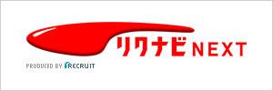 リクナビNEXTのロゴ