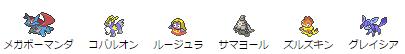 f:id:baitopoke:20210304084845p:plain