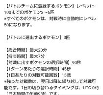 f:id:baitopoke:20210603144603p:plain