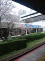 滋賀・JR大津駅のホームから