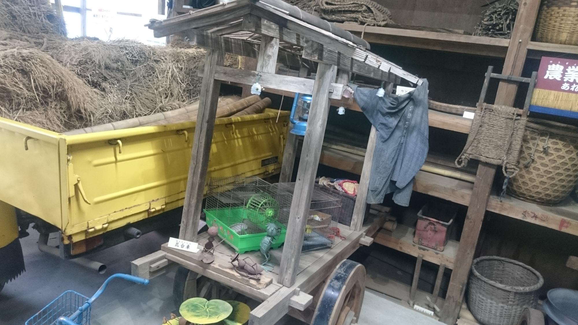 三富今昔村おもしろ館 花台車