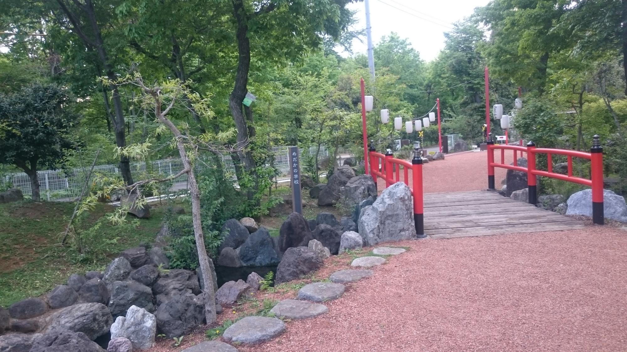 三富今昔村 やまゆり鉄道周辺(くぬぎの森)