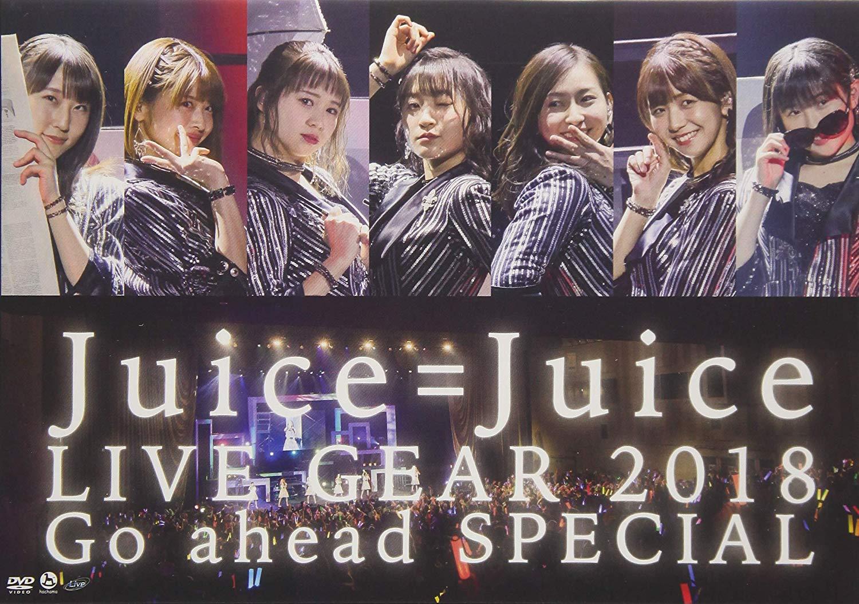 Juice=Juice/いっこ前のツアー。メンバーまだ7人