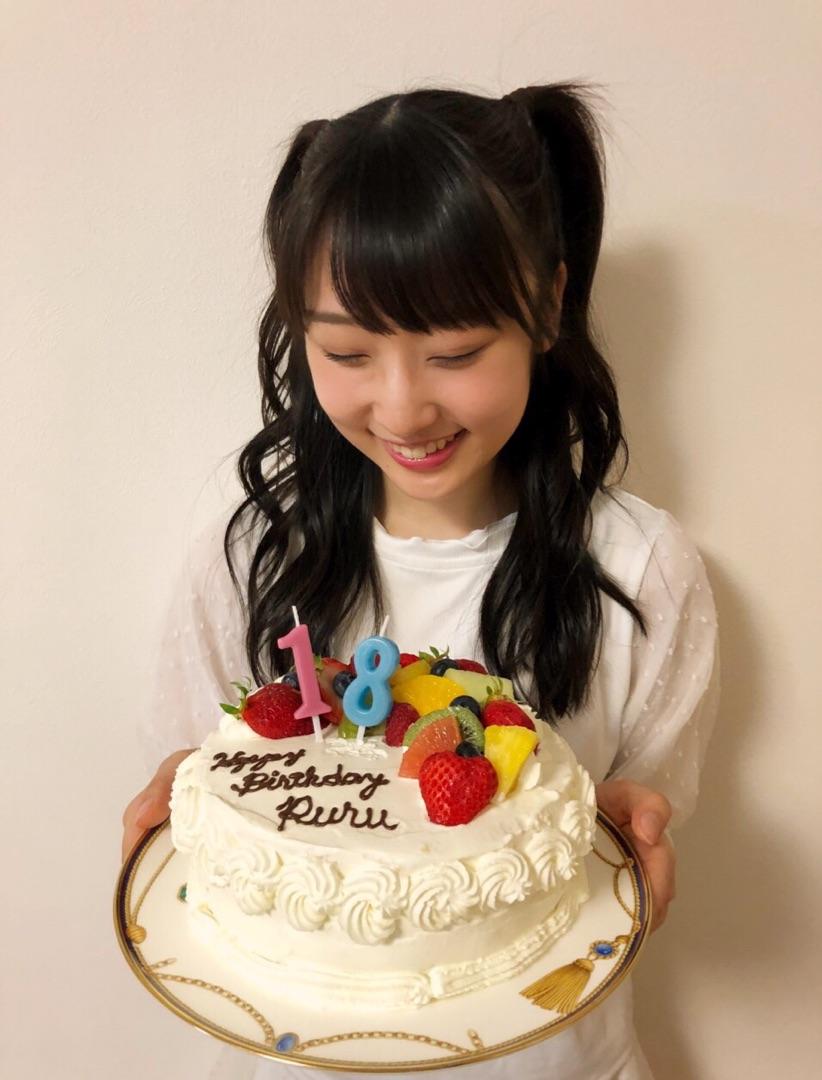 誕生日を祝ってもらったるるちゃん(公式ブログ)。