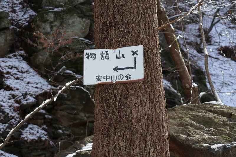 林道をそのまま直進せず左折する。