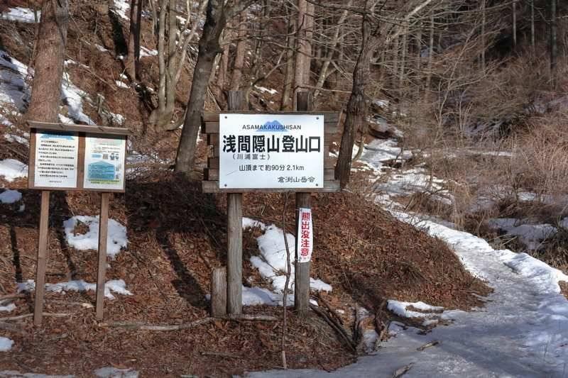 登山口。近くの専用駐車場に駐車。