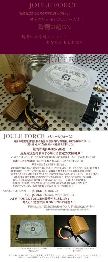 f:id:bakabakakyoujyu:20170601212525j:plain