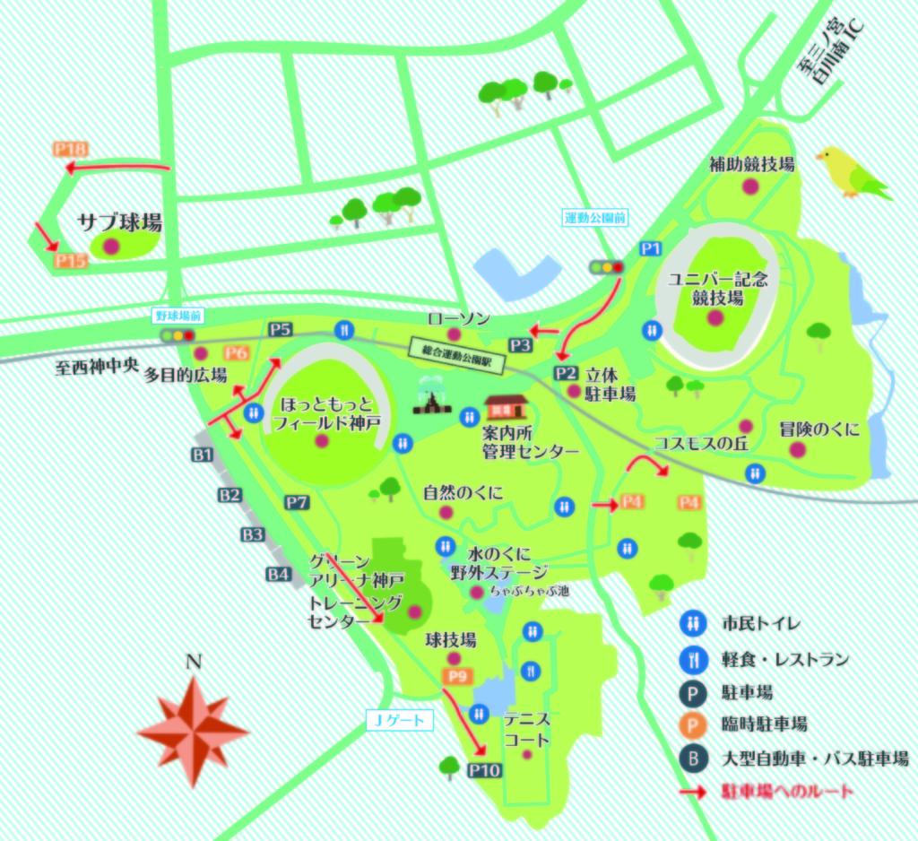 f:id:bakabakakyoujyu:20171004224809j:plain