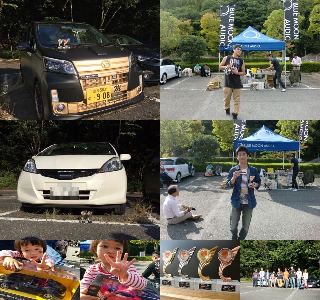 f:id:bakabakakyoujyu:20171011143023j:plain