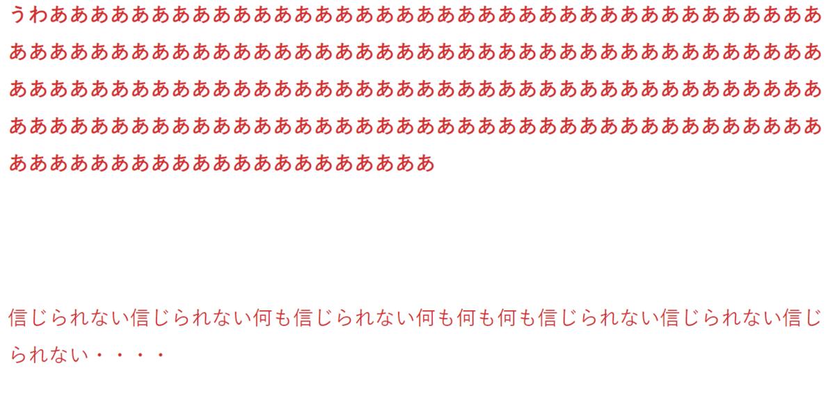 f:id:bakabon-party:20210609150952p:plain