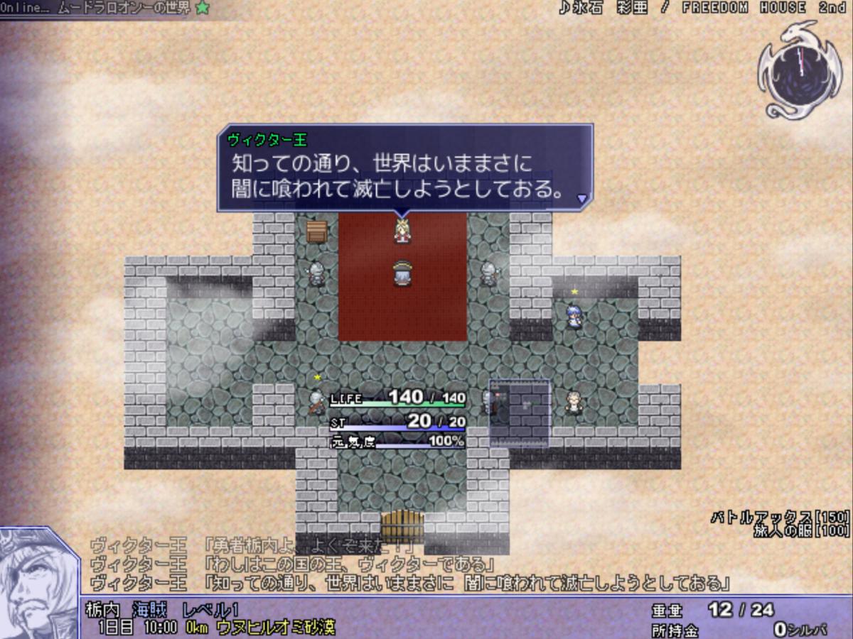 f:id:bakabon-party:20210709002743p:plain