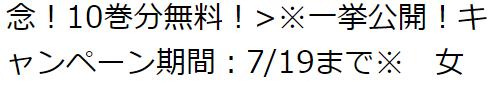 f:id:bakabon-party:20210716011818p:plain