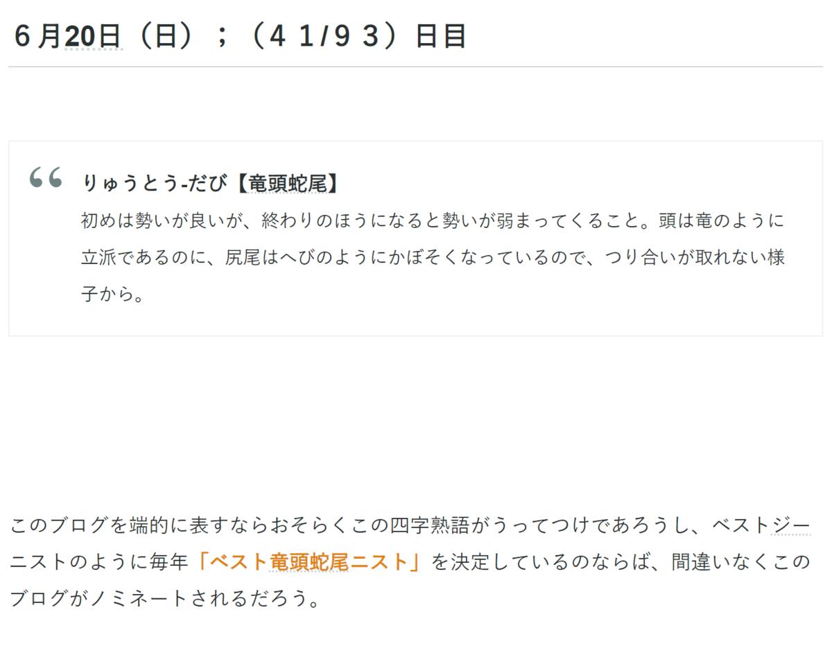 f:id:bakabon-party:20210812102919p:plain