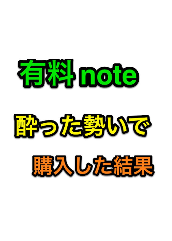 f:id:bakabond23:20180512223536p:image