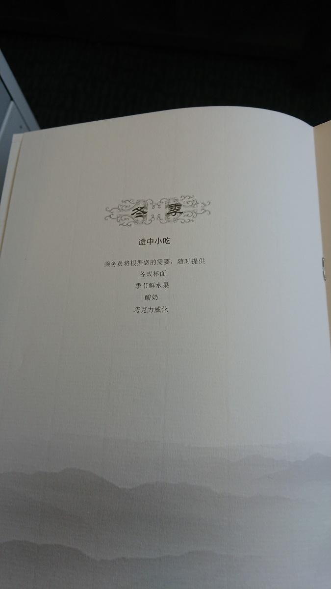 f:id:bakachin10000:20200127223500j:plain