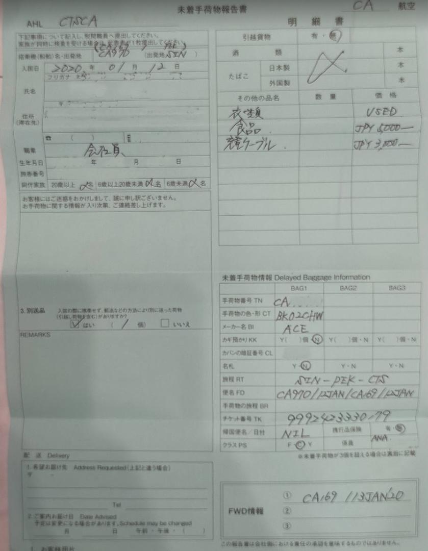 f:id:bakachin10000:20201122235655j:plain