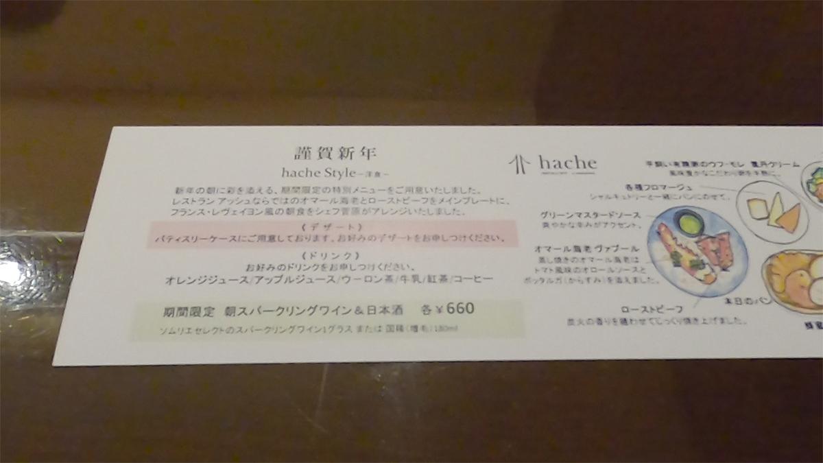 f:id:bakachin10000:20210111215439j:plain