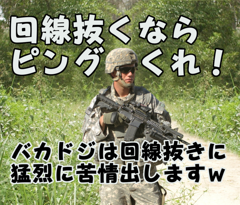f:id:bakadoji:20070620194146j:image