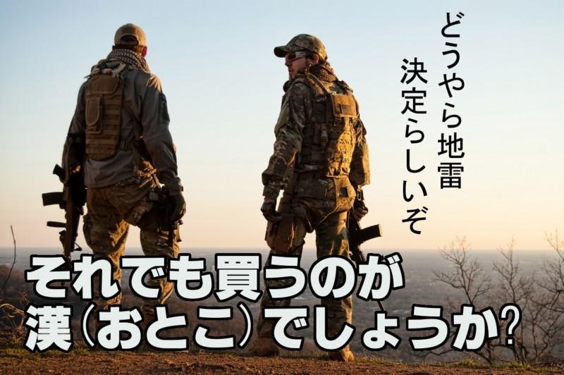 f:id:bakadoji:20091220171523j:image