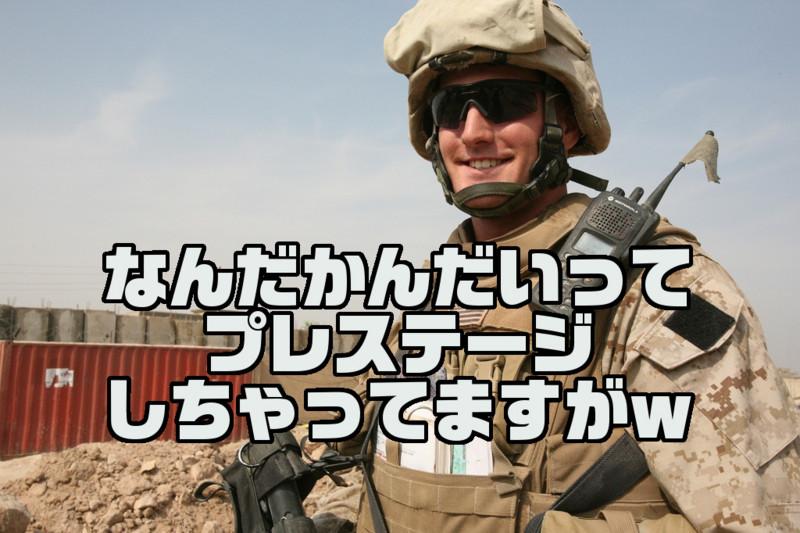 f:id:bakadoji:20100226005900j:image