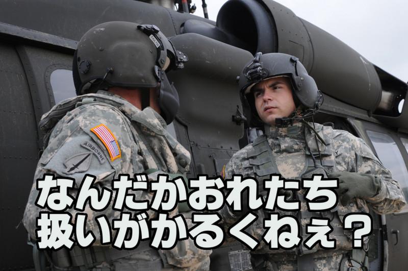 f:id:bakadoji:20100705032357j:image