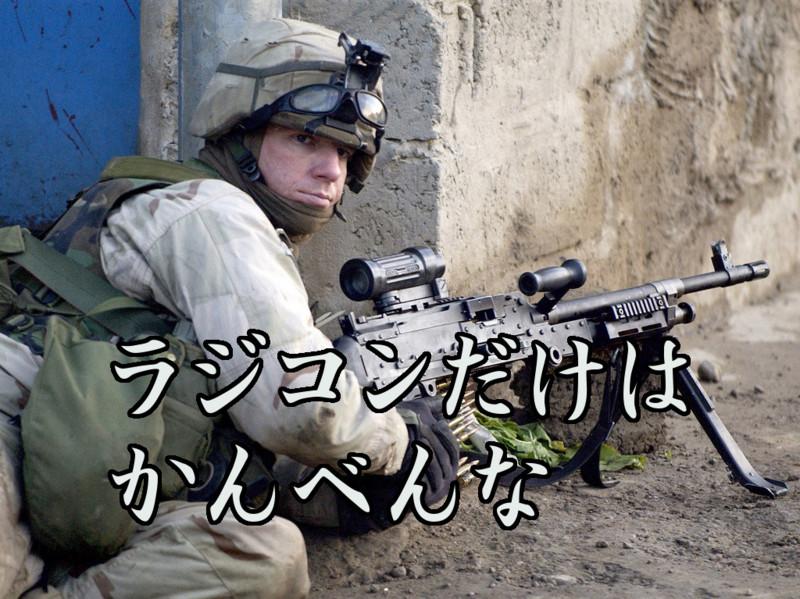 f:id:bakadoji:20100829012525j:image