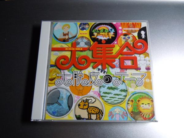 f:id:bakafutomon:20111220210259j:image
