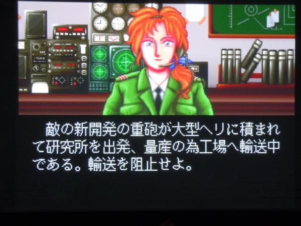 f:id:bakafutomon:20121208220920j:image