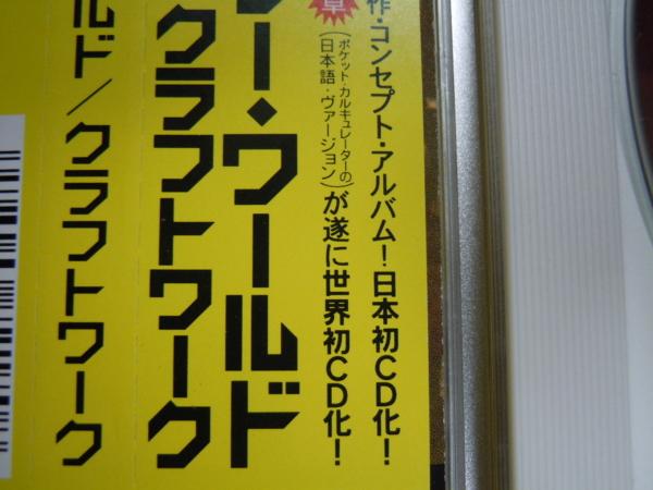 f:id:bakafutomon:20130216165906j:image