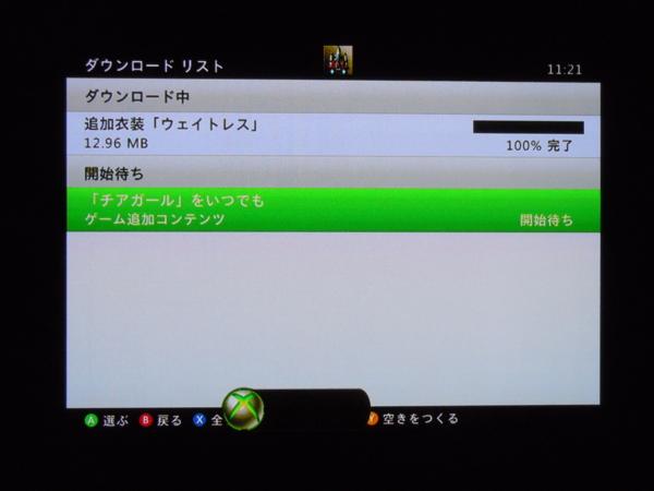 f:id:bakafutomon:20130511112929j:image