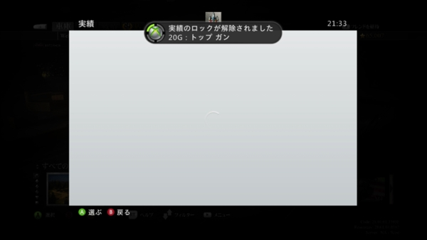 f:id:bakafutomon:20140509222322j:image