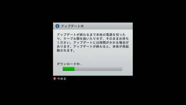 f:id:bakafutomon:20140509222330j:image