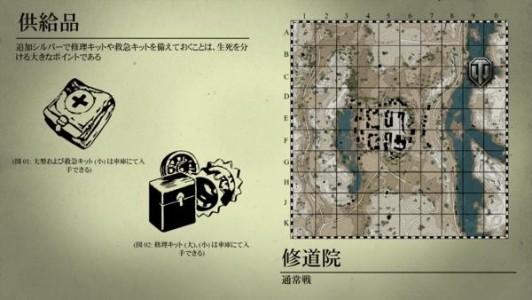 f:id:bakafutomon:20140509224123j:image