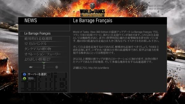 f:id:bakafutomon:20141217224012j:image