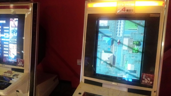 f:id:bakafutomon:20150813145022j:image