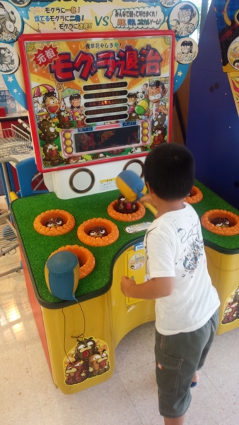 f:id:bakafutomon:20150813151034j:image