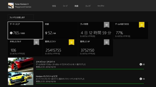 f:id:bakafutomon:20161022010533j:image
