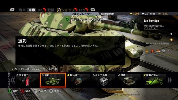 f:id:bakafutomon:20170219205832j:image