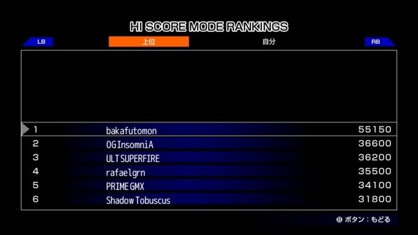 f:id:bakafutomon:20171022113506j:image