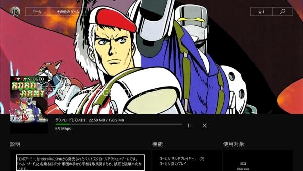 f:id:bakafutomon:20171022113535j:image