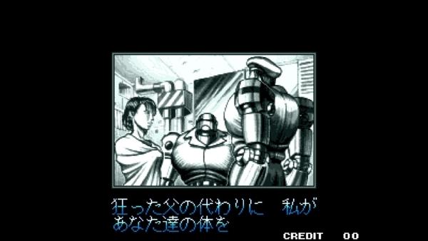f:id:bakafutomon:20171022115200j:image