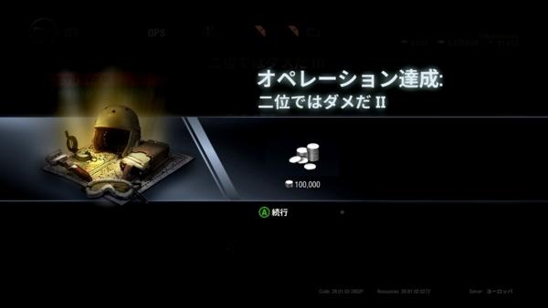 f:id:bakafutomon:20171129102609j:image