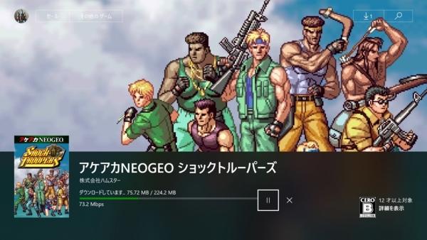 f:id:bakafutomon:20180125122104j:image
