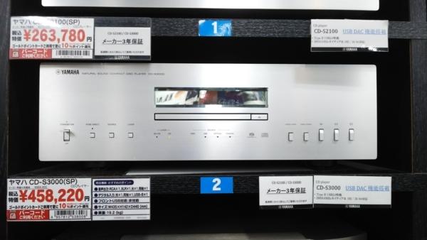 f:id:bakafutomon:20180827143327j:image