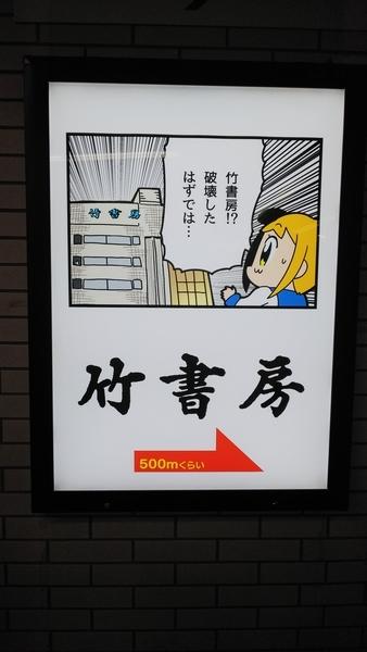 f:id:bakafutomon:20181114091446j:image