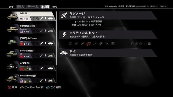 f:id:bakafutomon:20181127220621j:image